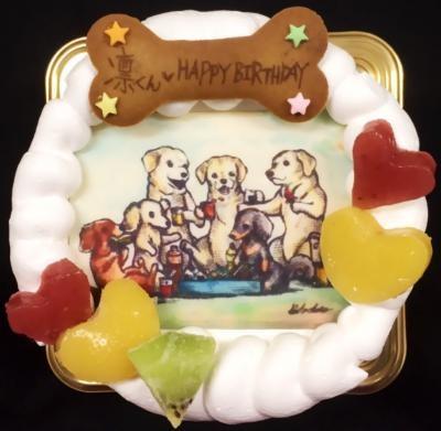 【わんちゃん用】【EWP対応】【12cm 4号】小型犬用 ワンワン写真ケーキの画像2枚目