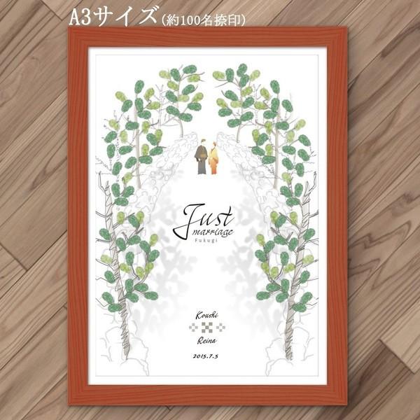 ウェルカムツリー/フクギ並木(琉球和装)