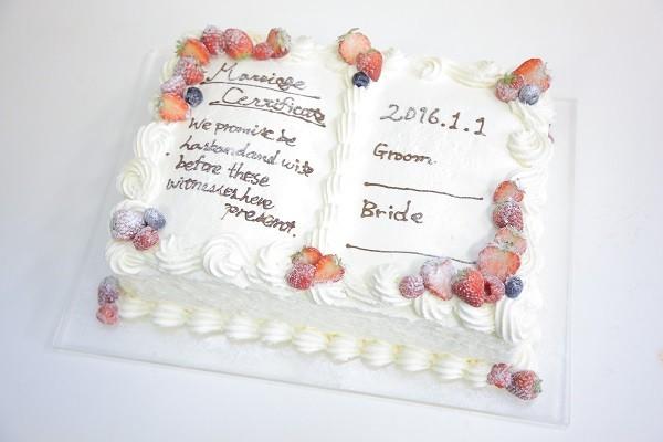 首都圏限定配送 冷蔵お届け送料無料 結婚式や二次会、大型パーティーに!Book型ケーキ・誓約書ケーキ 18cm×26cm B5サイズ