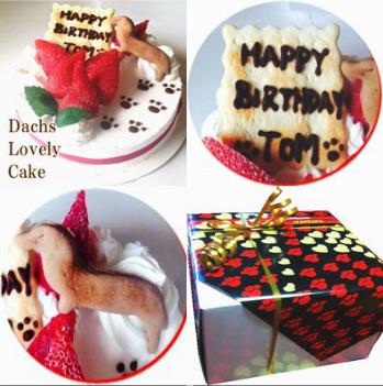 犬用ケーキ ダックス ラブリー ケーキ 無添加 4号の画像2枚目