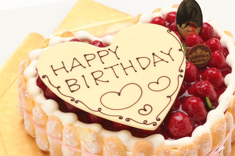 最高級洋菓子 特注ハート型シュス木苺レアチーズケーキ