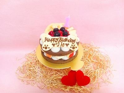 ◆ Happy ガトー・デ・ショコラ 【ささみ】◆【犬用ケーキ・ペット用ケーキ・犬用おやつ・ペット用おやつ】の画像1枚目