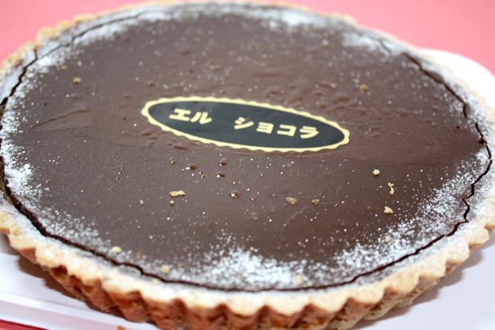 チョコレートタルト(丸型)6号 18cm