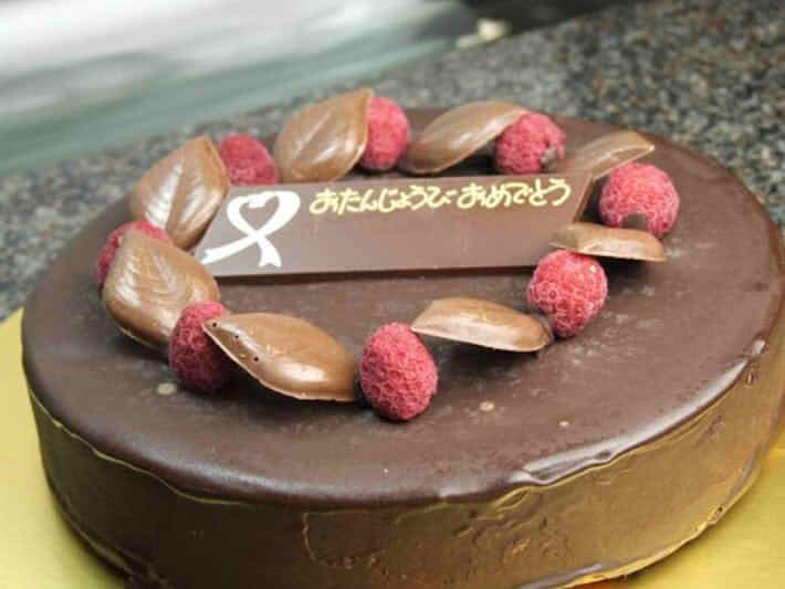 ホールアイスケーキショコラ 5号 15cm