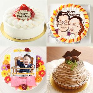 ケーキ一覧イメージ