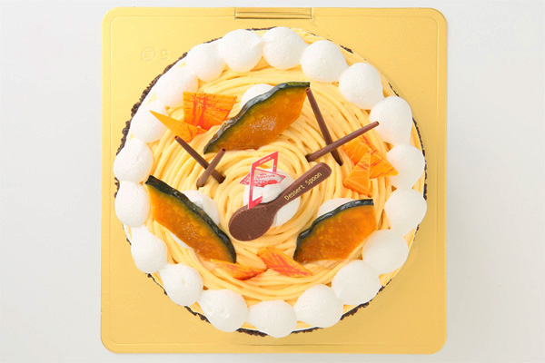 季節限定 特選 かぼちゃのモンブラン 4号 12cmの画像2枚目