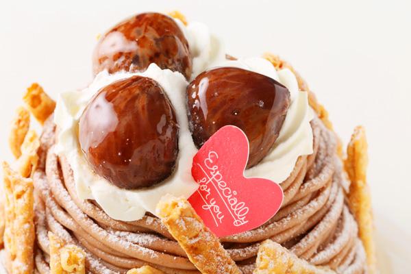 秋にぴったりのケーキ☆モンブラン 4号 12cmの画像6枚目