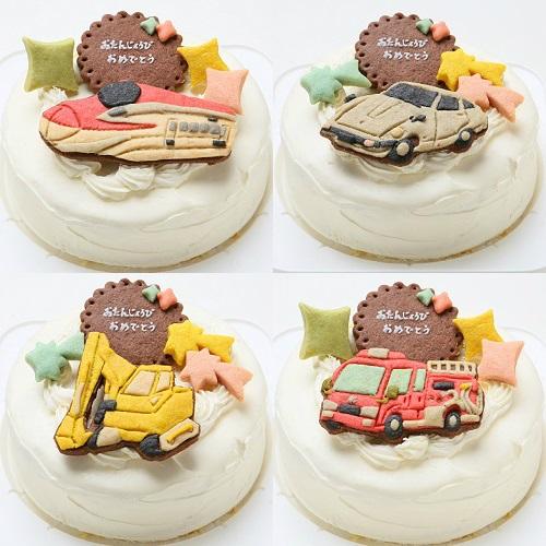 卵・乳製品除去可能 乗り物クッキーのデコレーションケーキ(ホワイト)☆国産小麦粉と安心材料 4号 12cmの画像1枚目