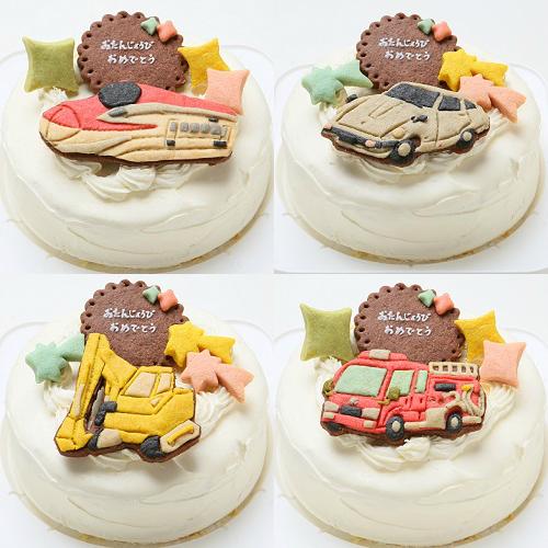 卵・乳製品除去可能 乗り物クッキーのデコレーションケーキ 4号 12cmの画像1枚目