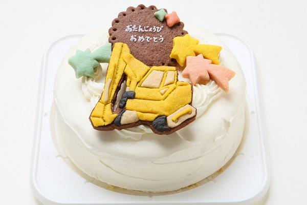 卵・乳製品除去可能 乗り物クッキーのデコレーションケーキ(ホワイト)☆国産小麦粉と安心材料 4号 12cmの画像3枚目