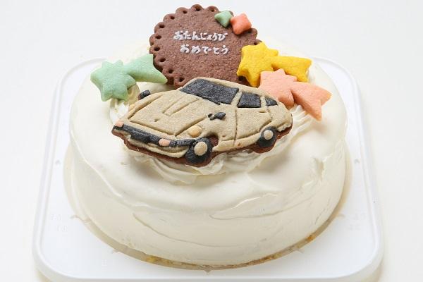 卵・乳製品除去可能 乗り物クッキーのデコレーションケーキ(ホワイト)☆国産小麦粉と安心材料 4号 12cmの画像4枚目