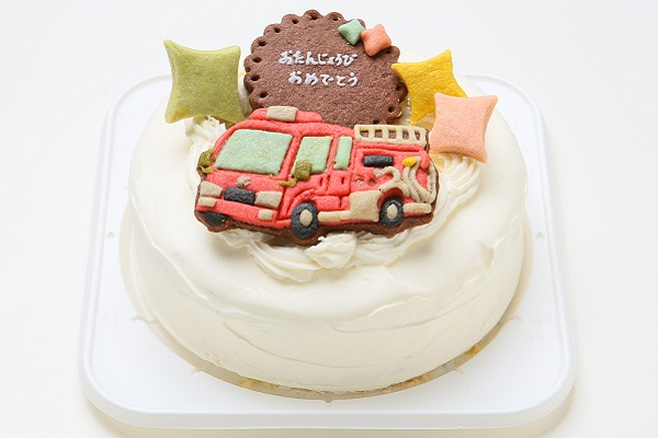 卵・乳製品除去可能 乗り物クッキーのデコレーションケーキ(ホワイト)☆国産小麦粉と安心材料 4号 12cmの画像5枚目