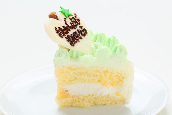 土台あり立体乗り物ケーキ 5号 15cmの画像7枚目