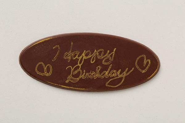 ショコラケーキ 5号 15cmの画像6枚目