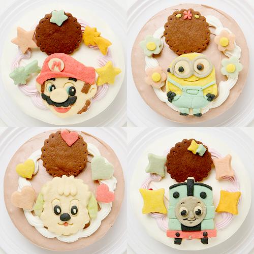 卵・乳製品除去 キャラクタークッキーのデコレーションケーキ 4号 12cm