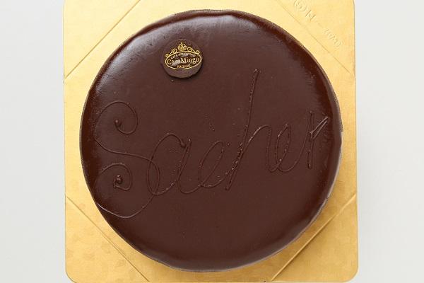 最高級洋菓子 シュス木苺レアチーズケーキ 15cm & ウィーンの銘菓ザッハトルテ 12cm セットの画像8枚目