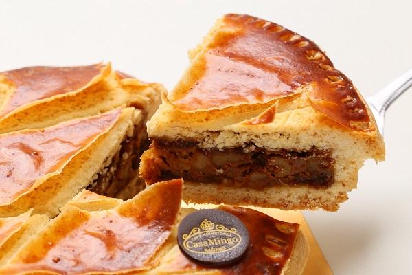 最高級洋菓子 エンガディナーはちみつとクルミのタルト16cm【バースデーケーキ 誕生日ケーキ デコ バースデー】【メッセージプレートなし】の画像3枚目