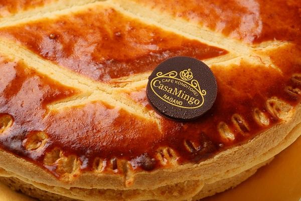 最高級洋菓子 エンガディナーはちみつとクルミのタルト16cm【バースデーケーキ 誕生日ケーキ デコ バースデー】【メッセージプレートなし】の画像6枚目