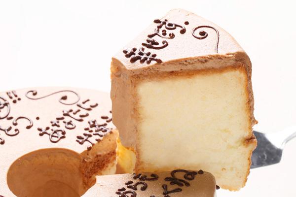 お手紙ケーキ チョコ生クリーム 愛、感謝、お礼、思いをのせて 直径17cmの画像3枚目