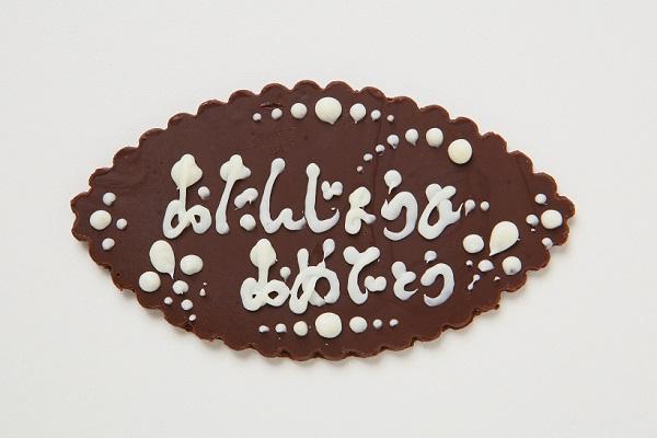 洋梨のムース ポワール 5号 15cmの画像6枚目