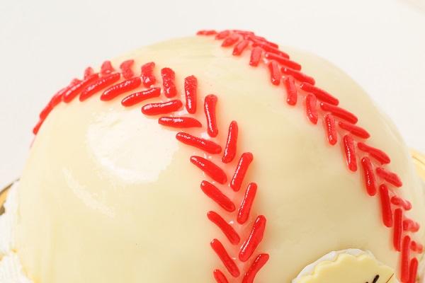 立体ケーキ 野球ボール 4号 12cmの画像7枚目