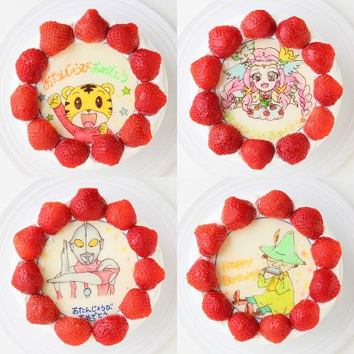 北海道産生クリームと鳳凰卵を使用したキャクターデコレーションケーキ 4号 12cm