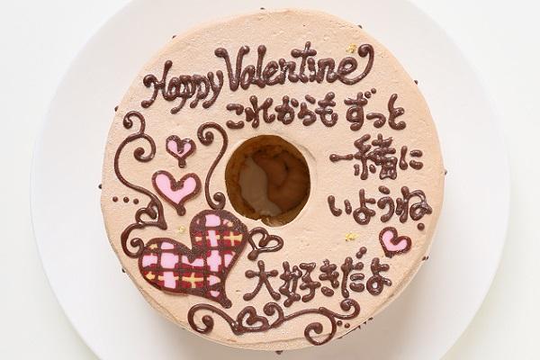 バレンタイン限定 お手紙ケーキ 直径21cmの画像2枚目