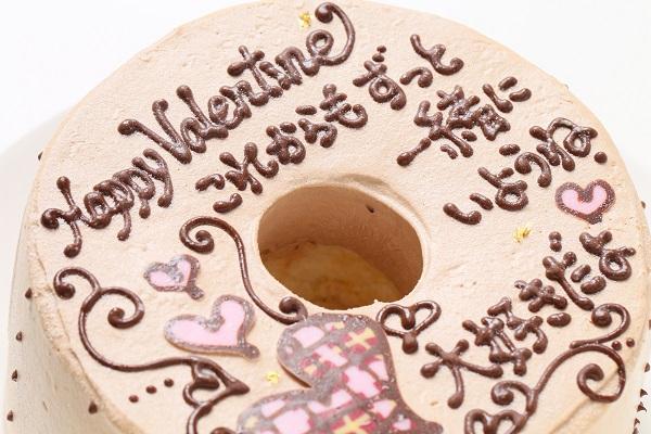 バレンタイン限定 お手紙ケーキ 直径21cmの画像6枚目