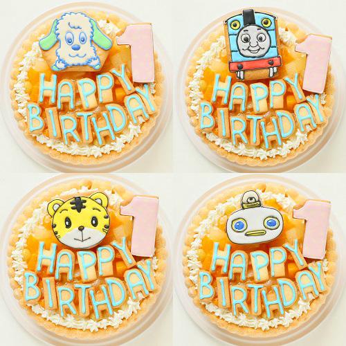 キャラ&ナンバー&HDアイシングクッキー添え ファーストバースデーキャラクター&ナンバーフルーツデコレーション 4号 12cm