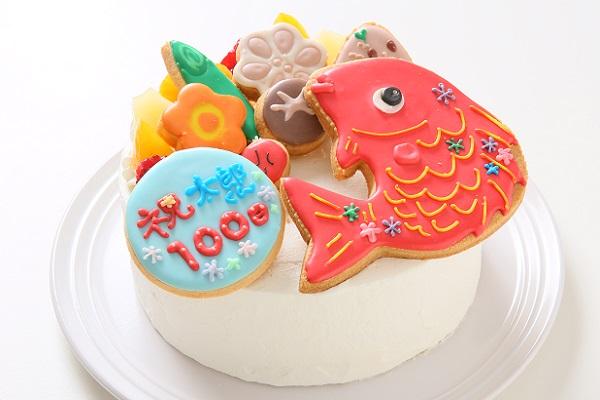 「一生食べ物に困らないように」と願いを込めて お食い初めケーキ 4号 12cm