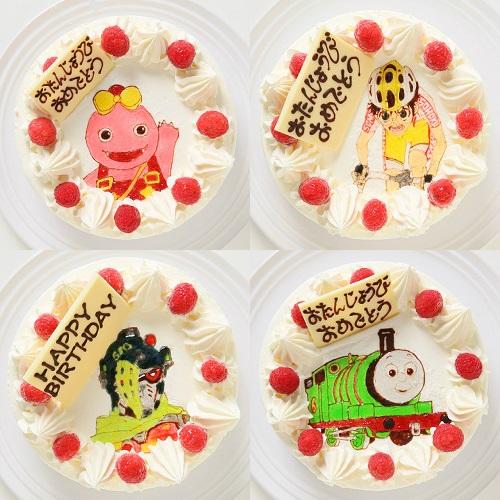 イラストケーキ 生クリーム味 4号 12cm