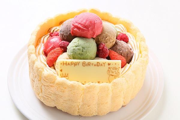 手作りアイスケーキ 16cm