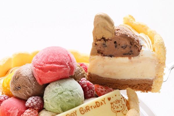 手作りアイスケーキ 16cmの画像3枚目