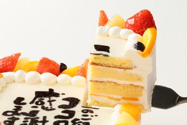 感謝状ケーキ Sサイズ 15cm×15cmの画像3枚目