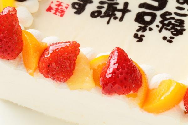 感謝状ケーキ Sサイズ 15cm×15cmの画像7枚目