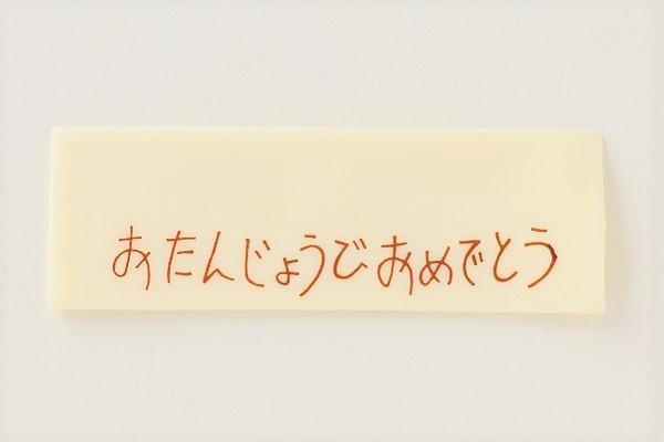 生チョコの薔薇デコレーション 4号 12cmの画像7枚目