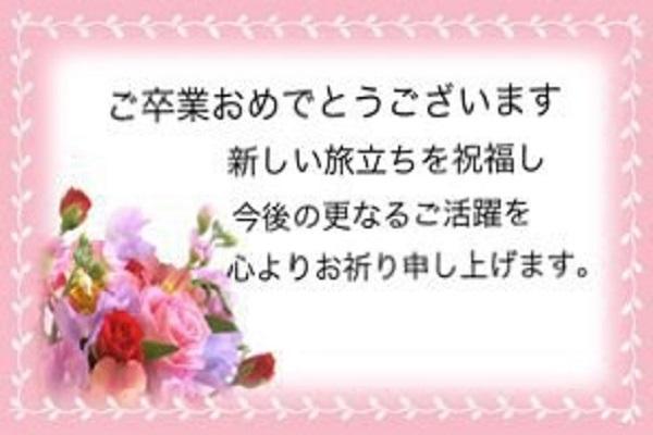 感謝状(メッセージ)生チョコケーキ  約15cmx約14cm 高さ約7cmの画像10枚目