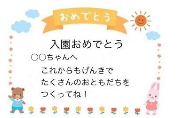 感謝状(メッセージ)生チョコケーキ  約15cmx約14cm 高さ約7cmの画像11枚目