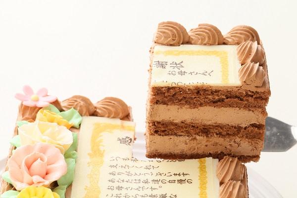 感謝状(メッセージ)生チョコケーキ  約15cmx約14cm 高さ約7cmの画像3枚目