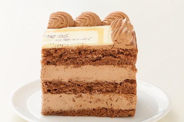感謝状(メッセージ)生チョコケーキ  約15cmx約14cm 高さ約7cmの画像4枚目