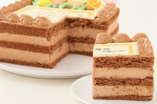 感謝状(メッセージ)生チョコケーキ  約15cmx約14cm 高さ約7cmの画像5枚目