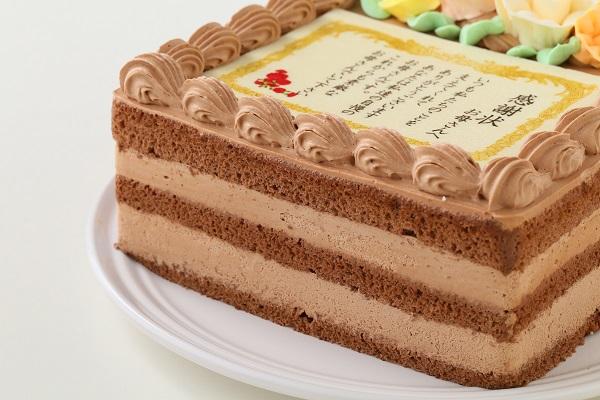 感謝状(メッセージ)生チョコケーキ  約15cmx約14cm 高さ約7cmの画像8枚目