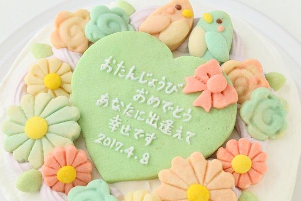 お花畑のメッセージケーキ☆国産小麦粉使用の優しい色と味わい 6号 18cmの画像6枚目