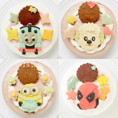 キャラクタークッキーのデコレーションケーキ☆国産小麦粉と安心材料 4号 12cm