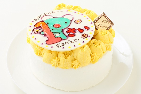 お野菜畑のヨーグルトクリームケーキ(カボチャ)キャラ 4号 12cmの画像2枚目