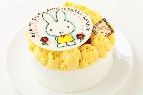お野菜畑のヨーグルトクリームケーキ(カボチャ)キャラ 4号 12cmの画像3枚目