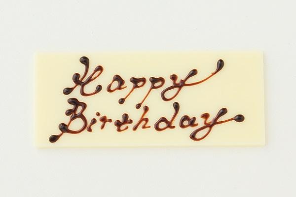 チョコレートケーキ 4号 12cmの画像6枚目