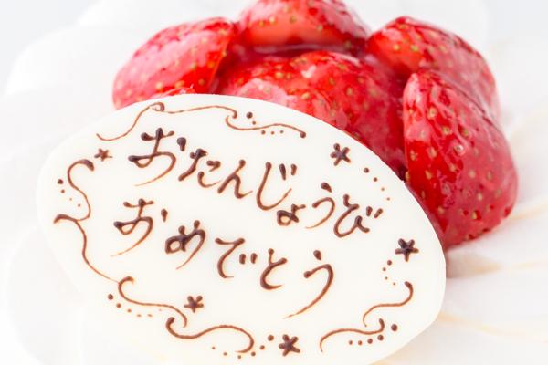 イチゴ生デコレーションケーキ 4号 12cmの画像6枚目