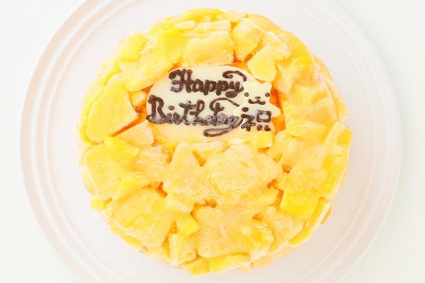 生乳アイスクリームマンゴーアイスケーキ4号 12cmの画像2枚目