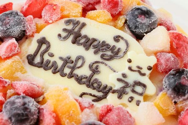 生乳アイスクリームフルーツアイスケーキ5号 15cmの画像7枚目